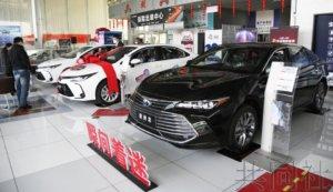 详讯:丰田集团2019年度销量跃居全球首位