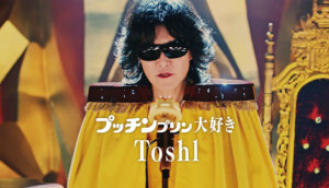 X JAPAN主唱也超爱!日本卖最好的布丁史上最迷你新品上市