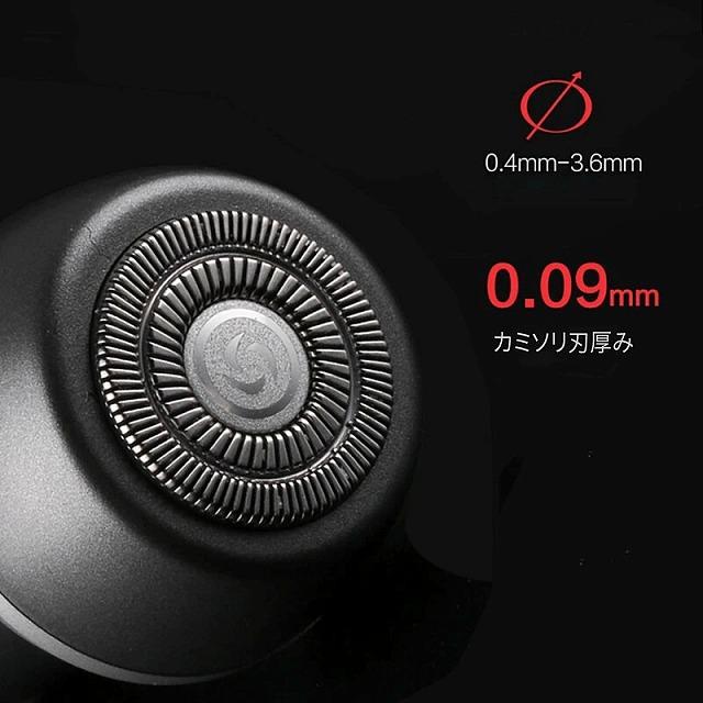 スマホ端子接続型ターボ3枚刃磁気電動シェーバー「Plug Shave」(プラグシェイブ) GLOTURE.JPサイトから引用