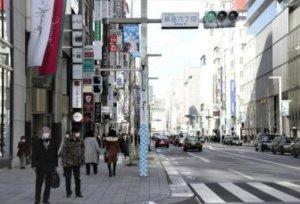 快讯:日本国内新冠感染者超过1万人