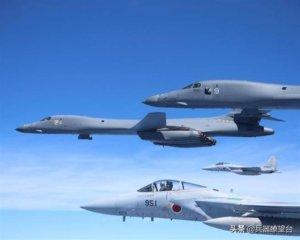 美2架B1B轰炸机飞台湾东北海域日本3战机护航