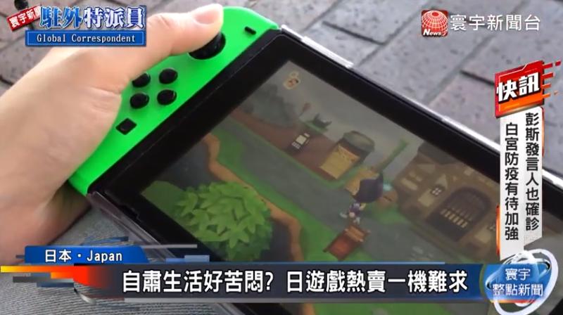 日本消费习惯改变游戏花费成长逾2倍