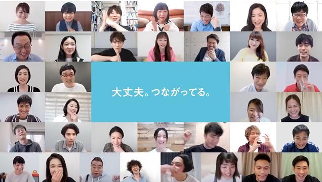 日本三得利 WebCM『話そう。みんなで篇』