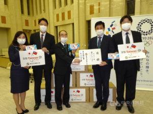 台湾侨会捐防疫物资东京都政府及议会感谢