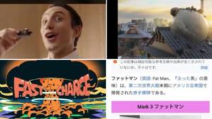 小米广告影射广岛原子弹爆炸被日骂上热搜