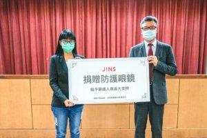 JINS眼镜暖心挺医护应援林口长庚医院