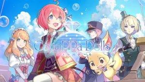 协力换装手机游戏《CocoPPa Dolls》宣布将于6月30日终止营运