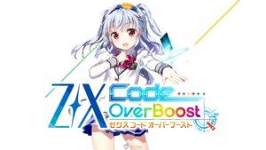 红颜薄命啊~集换式卡牌游戏《Z/X》改编美少女育成RPG 手游《Z/X Code OverBoost》将于2020年7月20日终止营运