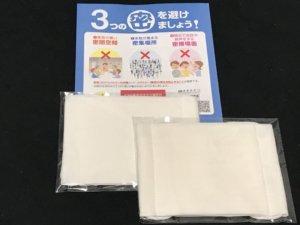 日本政府对布口罩重新验货花费约8亿日元