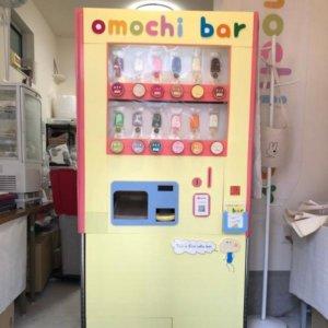 疫情下零接触暖心设计!东京甜品店店主自制可爱手动贩卖机网上爆红