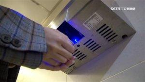 太毒?日本机场、超市传禁用「烘手机」 医师揭关键