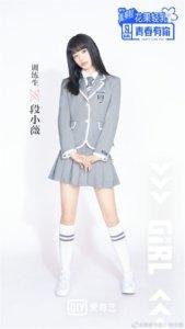 中国偶像段小薇盗图小松菜奈「点颗痣」就谎称是自己挨轰