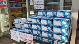 口罩补货了!「中国制口罩」上架堆积如山日本却没人敢买