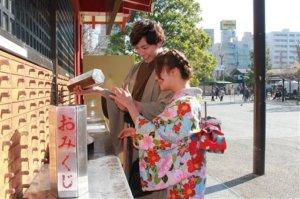 日本九州自由行特色体验  和服体验