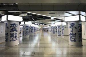 日本车站惊见「一整排变态广告」 真相曝网笑:罕见的变态