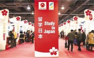 留学日本 你了解多少