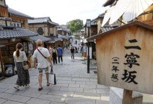 日本京都解禁观光地人潮仅全盛期1到2成