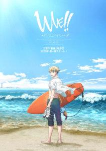 八个年轻人将青春赌在大洗町的海浪之上!!冲浪主题多媒体企划《WAVE!!》将推出三部曲电影动画