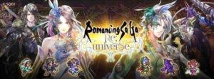 《复活邪神Re ; universe》国际版双平台事前预约正式开跑