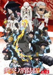 《炎炎消防队贰之章》七月开播,新角色「因果春日谷」将由岛袋美由利声演