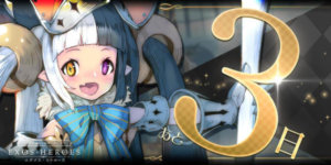 《Exos Heroes 魅影再临》公开「yurisa」演唱主题歌宣传影片抢先欣赏