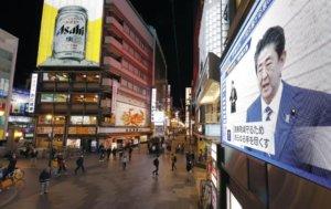日本4月低保申请数增加2至5成 就业形势恶化
