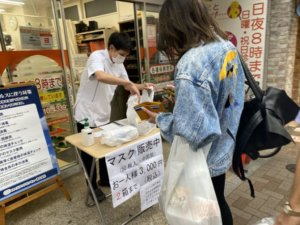 不再一罩难求日本商店街按摩店也卖口罩(图)