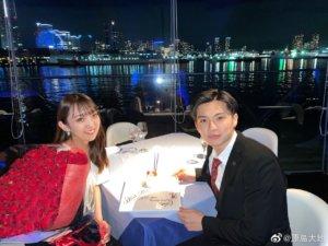 原岛大地微博公布喜讯与22岁日本女友完婚