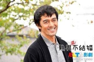 据说日本熟男不婚率增加都是「他」造成的
