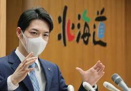 疫情冲击酪农日本北海道知事推牛奶挑战