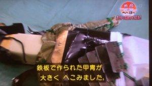 【日本枪术】军队多用敲打而非扎刺反而有利于攻击盔甲武士