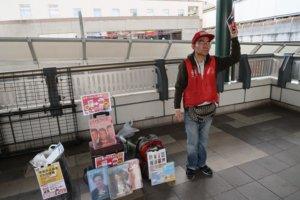 疫情使依靠在街头销售杂志生活的日本无家可归者处境艰难