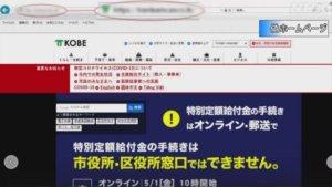 日本发现千余个政府机构和企业的假冒网站