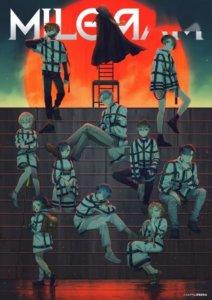 「MILGAM」Amine的简介公开!最年少的囚犯角色介绍第10弹