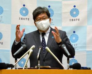 日本文科相称留学生领现金援助需要成绩达标