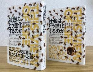 日本购书需求大增亚马逊不列优先