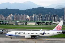 疫情牵动市场花卉包舱华航首航日本延至12日