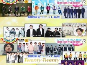 陈容超豪华!日本杰尼斯旗下15组艺人合组76人限定团推公益单曲