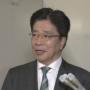 日本厚生劳动大臣WHA发声暗批WHO未邀台湾