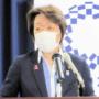 日本奥运大臣:确保顶级选手备战 或提前开放基地