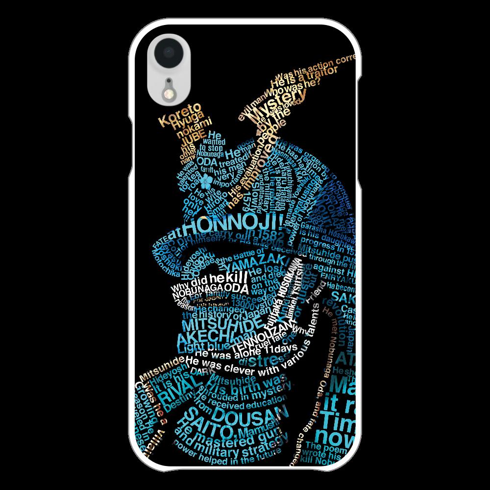 明智光秀 iPhoneケース(iPhoneXR)3,680円 戦国&武将グラフィック yockdesign Rekishi Label | 武将好きの武将好きにより武将好きのためのサイトから引用