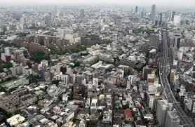 详讯:日本3月经常项目盈余1.971万亿日元
