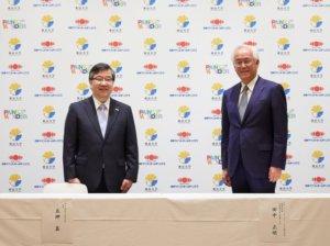 日本涂料控股将与东大合作开发抗病毒涂料