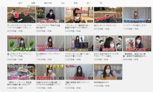 日本涌现「口罩YouTuber」风潮?老司机一看笑了:太万用