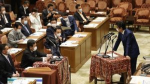 日本前检察总长等提交意见书反对检察官延迟退休