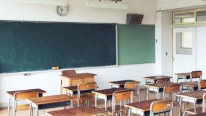 日本自公两党提议暂不采用9月入学制