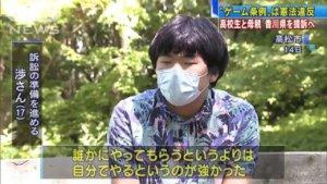 日本立例17岁以下每日只能打机一小时惹不满学生准备起诉政府