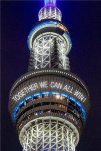 东京晴空塔点抗疫灯火「TOGETHER WE CAN ALL WIN」