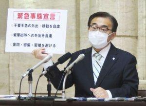 日本爱知又出包新肺确诊者个资外泄还被标注「情妇」