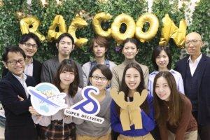 「日货百货by SUPER DELIVERY」网站即起为台湾业者提供服务